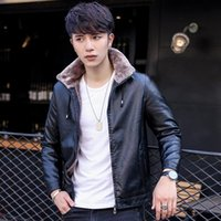 Autumn and winter men's PU leather new youth slimming locomotive leather jacket Casual jacket
