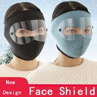 New Design Eye protection Cover Face Shield Winter trend Ful...