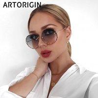 نظارات شمسية بدون شفة جولة النساء العلامة التجارية مصمم الإطار المعدني زهرة نظارات الشمس للإناث تينت أزياء روزي النظارات