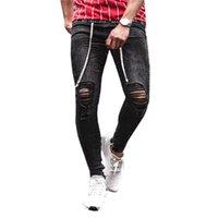 Мужские джинсы Sknny мужчины одевают сексуальные отверстия брюки брюки драконструктуры мужские карандаш джинсовые брюки