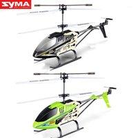 Оригинальная Syma S8 3.5-канальный вертолет RC, оснащенный шестью осевой гироскопом стабильным полетом дистанционного управления