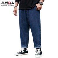 Мужские джинсы Jantour 2021 Stretch Plus удобрения Дополнительные размеры Свободные брюки с широким ногами толстый мода прямой износ 3 цвета