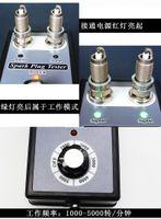 자동차 두 구멍 점화 테스터 스파크 플러그 감지기 감지기 자동 복구 도구