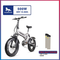 VOZCVOX الكهربائية دراجة 500 واط 20 بوصة دراجة كهربائية للبالغين ebike مع بطارية ليثيوم 48V 12.8AH