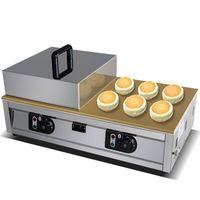 Ekmek Makineleri Ticari Yapışmaz 110 V 220 V Elektrikli Japon Sufle Gözleme Makinesi Makinesi Baker Çift Pan Kabarık Krep 2600W1