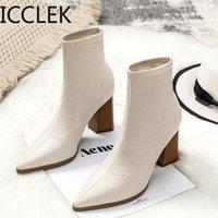 ICCLEK 2020 neue Damenstiefel Fashion Ankle Boots Spitzschuh-Platz Heel Pu Frauen schwarz Beige Schuhe De Mujer A058
