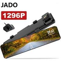 Coche DVR DVRS JADO T690 1296P Lente de la lente Video Recorder Dash Cam Cam 12 pulgadas Cámara Dashcam FHD DUAL 24 horas Vista trasera Cámara 1