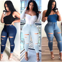 Designer 2020 Neue Hosenjeans für Mode Loch weibliche hohe Taille Stretch dünne reizvolle Bleistifthosen dünne retro Jeans