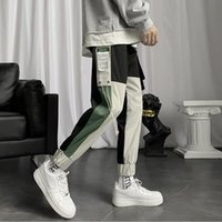 2021 Men's Casual Harem Pants Panelled Loose Pencli Pant Elastic Feet Jogger Pant Fashion Men Clothing Large Size Cargo Pants