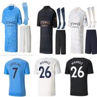 ميسي 20 21 رجل كون أغويرو مدينة كرة القدم الفانيلة 2021 الجنيه الاسترليني قمصان دي بروين الرجال + الأطفال جورب بدلة موحدة