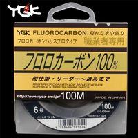 Japan Importiert YGK 100m 100% superstarke echte Fluorkohlenstoff Angellinie Carbon Line Vordere Wireway Transparent Monofilament 201228