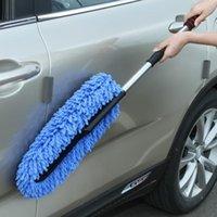 Voiture Spécial Cire Temple Nettoyage Mop Tweezers Soft Hair Revactable Poignée longue poignée de poussière Dépousser la brosse de lavage de voiture H SQCUAW