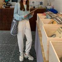 2021 Yeni Örme Yüksek Bel Kadın Ayak Bileği Uzunlukta Harem Pantolon Katı Rahat İpli İlkbahar Sonbahar Havuç Pantolon N9VQ