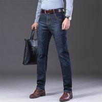 NIGRITE осень зима мужские прямые повседневные джинсы мода джинсовые брюки мужские труслики синий и темный синий плюс большой размер 29-44 201120