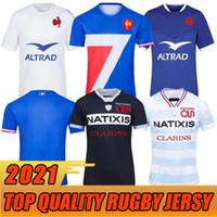 20 21 Франция Супер регби трикотаж жилет с курткой 2020 2021 Франция Рубашки регби Майолот де пешком Французский Болн регби Таиланд мужская
