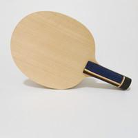 جديد هاريموتو توموكازو تنس الطاولة بليد ZLC مضارب تنس الطاولة الكربون الداخلية مع الألياف الكربونية المدمجة الهجوم السريع 201209
