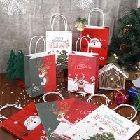 شحن سريع! عيد الميلاد ورق كرافت أكياس عيد الميلاد هدايا حقائب تخصيص الهدايا حقائب كبيرة حقائب اليد القدرة هدية عيد الميلاد التعبئة A12