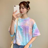 Women's Tie Dye Gradient Loose T-Shirts Fashion Hip Hop Oversized Short Sleeve Tops