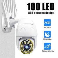 GUUDGO 100 LED 1080P Cámara de WiFi Cámara IP Cámara inalámbrica para exteriores Cámaras de vigilancia de seguridad 355 ° Pan Tilt Zoom Dos vías Audio1