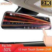 12 inç Araba DVR Akışı Media Dash Cam 1440 P Dokunmatik Ekran Çift Lens 2 K Video Kaydedici Dikiz Aynası Yedekleme Kamera Registrator1