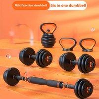 Haltères multifonctions ajustables hommes haltères de forme physique muscle kettlebell gym domestique démontage entraînement de barbe à domicile