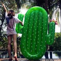 풍선 선인장 거대한 플로트, 풍선 식물 선인장 수영장 플로트, 가지 부동 수영 파티 장난감 재미있는 해변 플로리, 여름 수영장 뗏목