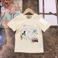 2021 Début Spring Limited Edition T-shirt Pour Enfants Manches courtes Haut-dette Tissu de coton à glace haut de gaine haut de gamme 1230G01