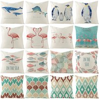 Белье Главная Стиль Мозаика Подушка Art Case Flamingo Summer Wind Подушка Обложка