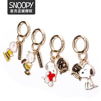Snoopy Sevimli Yaratıcı Kepçe Bebek Makinesi Etkinlik Hediye Anahtarlık Kolye Araba Anahtarlık Takı