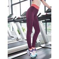Быстрые сухие женские йоги трусики спортивные колготки леггинсы Calzas фитнес одежда дамы бегущий тренажерный зал кг-957