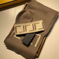 21ss عالية الجودة القبعات وشاح مجموعة للرجال النساء الشتاء المصممين شال قبعة الصوف قبعة وشاح