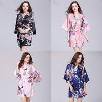 12 색 목욕 가운 잠자는 가운 S-XXL 섹시한 여성의 일본 실크 기모노 가운 잠옷 나이트 드레스 잠옷 꽃 속옷 271 K2