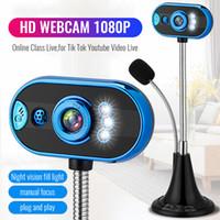 USB веб-камера 1080P Вращающийся HD веб-камера 4 LED Lights Web Cam Встроенный микрофон Веб-камера для компьютера PC Laptop Online Учении