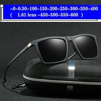 النظارات الشمسية الديوبتر الانتهاء من قصر النظر الرجال النساء بالقرب من النظارات الاستقطاب البصرية مربع القيادة نظارات FML1