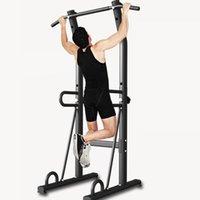 البارات الأفقية شريط متعددة الوظائف سحب برج الطاقة الموازية معدات صالة الألعاب الرياضية في البطن العضلات التدريب تجريب اللياقة البدنية
