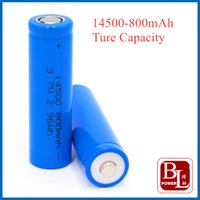 14500 lithium battery 3.7V electric toothbrush shaver hair ball trimmer lithium battery SIZE 5# rechargeable battery