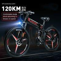 R3 bicicletta elettrica standard nazionali pieghevole 48V litio assistito mountain bike cross-country a velocità variabile da 26 pollici a piedi