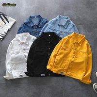 Guilantu Белая уличная одежда джинсовая куртка женская весна осень поворотный воротник однобордовые сплошные свободные повседневные джинсы пальто девушки1