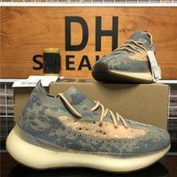 En Kaliteli Kanye 380 Mesh Basf Erkek Kadın Koşu Ayakkabı Mavi Yulaf Yansıtıcı Pembe Sneaker Erkek Bayan Moda Açık Platformu Yumuşak Nefes Spor Eğitmenleri Sneakers