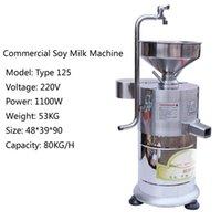 l'efficacité machine électrique de haute qualité du lait de soja hachoir en acier inoxydable haute soymilk machine de séparation de lait de soja machine à lait de soja commercial