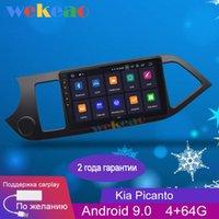 Wekeao 터치 스크린 9 ''Android 9.0 자동차 DVD 멀티미디어 플레이어 Kia Picanto 자동차 라디오 GPS 네비게이션 2011-2021