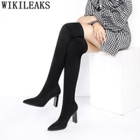 Over Knee Boots Womens Cowboy Boots For Women Black Fetish H...