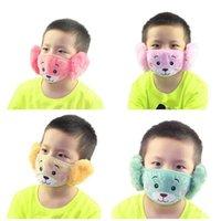 Manguitos de invierno niñas Máscara Calentar felpa oído de los niños con el oso de dibujos animados para los niños Boca Cara Qfeul Home2001