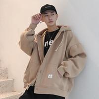 Мужские куртки мужчины Ackets с длинным рукавом простые простые все матч корейский стиль мужской хип-хоп куртка комфортабельный bf harajuku одежда плюс размер