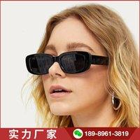 Kleiner Rahmen Geleefarbene Straße Foto Frauen Trend Persönlichkeit Transparente Mode Strand Gläser Sonnenbrille