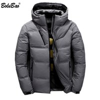BOLUBAO Winter New Men Down Jacket Men's Brand Hooded Solid Color Wild Down Coats Casual Warm White Duck Down Jacket Male 201111