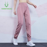 2021 Workout Jogging Sweatpants Women Loose Sports Running T...