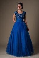 Royal Blue Ball Suknia Modest Prom Suknie z Rękawami Czapki Krótkie Rękawy Prom Suknie Puffy Puffy High School Formalne Suknie Party Tanie