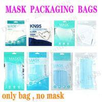 10pcs Maschera per la bocca Packaging Bag Protettivo Protezione Maschera viso Monouso Imballaggio Plastica Sacchetto sigillato Sacchetto di sicurezza Sacchetto sigillato di sicurezza