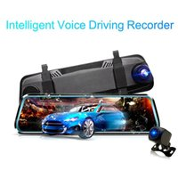 10in 1080P Duals Lens Car DVR Dash Cam High- definition Video...